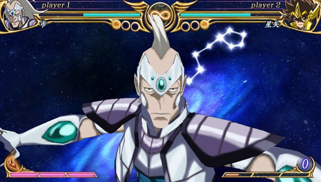 Foto (Reprodução): Ichi de Hydra, o cavaleiros mais tosco de toda a série.