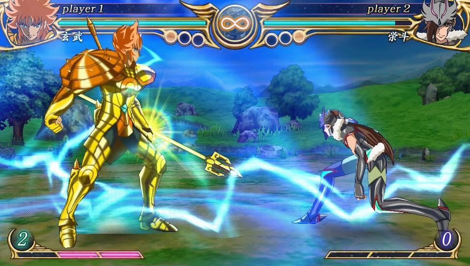 Foto (Reprodução): Saint Seiya Omega : Ultimate Cosmo.